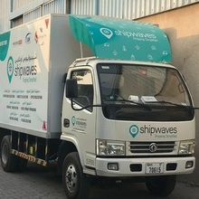 shipwaves - Cargo movers in Dubai